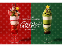 「FRUITS PEEPS」にクリスマス限定のキュートなパフェが登場!