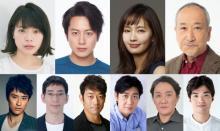 溝端淳平、7年ぶり『日曜劇場』で綾瀬はるかと刑事バディ 『天国と地獄』追加キャスト発表