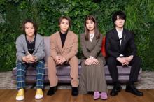 """馬場ふみかをとりまく""""3B""""発表 RAMPAGE・神谷健太がドラマ初出演"""