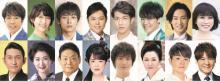 『第53回日本作詩大賞』ノミネート16作品&歌手を発表