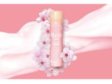『モッチスキン』からのび~るモチ泡洗顔「桜ver.」が期間限定で復活