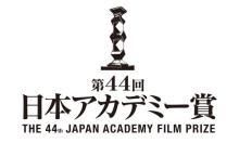 ニッポン放送『ANN』リスナーが選ぶ「日本アカデミー賞 話題賞」投票スタート【過去受賞作&俳優一覧あり】