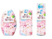 """早咲きの桜「春めき」をイメージした""""さくらの香り""""の「消臭力」が限定発売"""