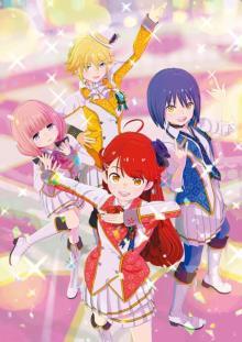アニメ『アイドールズ!』来年1・8放送開始 メインビジュアル&PVなど公開