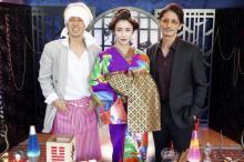 水野美紀、今度は派手すぎる花魁役「出オチ感すごい」 『極主夫道』第9話ゲスト出演