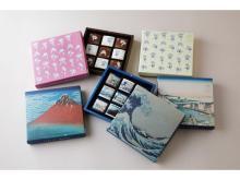 浮世絵師・葛飾北斎×ISHIYAの「恋するチョコレート」がコラボレーション!