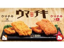 クリスマスはお寿司&チキンで!かっぱ寿司初の「クリスマスチキン」が発売中