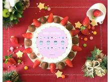 SNSで人気のキャラクター「ブルーハムハム」のクリスマスケーキが登場!