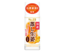 蒸し生姜を手軽に!「国産蒸し生姜パウダー」がエスビーECサイトで先行発売