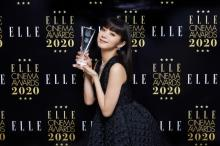 """池田エライザ『エル シネマアワード2020』""""ニューディレクター賞受賞"""""""