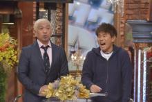 浜田雅功、ドラマ『M』熱心に視聴 松本人志がツッコミ「お笑いは見ないがドラマは見る」