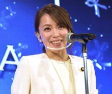 今井絵理子氏、美容師の表彰式に出席 コロナ禍で「若い世代が路頭に迷う中で皆さんの技術が救いに」