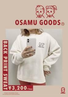 発売後すぐに売り切れた「オサムグッズ × スピンズ」のスウェットが再販。人気カラーは早めにチェック!