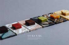 """これは羊羹?それとも羊羹のような何か…?喫茶「お茶と酒 たすき」から新手土産ブランド""""YO KAN KA""""が誕生"""