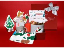 オードリーの「クリスマススペシャルBOX」が大好評につき追加販売!