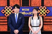 吉岡里帆『レコ大』司会初挑戦 9年連続の安住アナとタッグ「お祭りのように楽しい番組に」