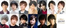 『Disney 声の王子様』シリーズ新作、来年2・24発売 伊東健人、木村良平、島崎信長ら13人参加
