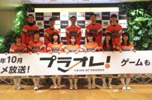 女子アイスホッケー新作アニメ『プラオレ!』来年10月放送開始 キャスト7人お披露目