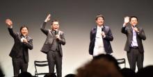 """爆笑問題&おぎやはぎが""""渡部""""トーク 小木はラジオ代打出演に感謝"""
