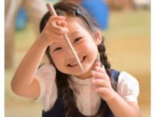町有林を使った「マイ箸」を子どもたちへ届けたい!ふるさと納税支援を募集