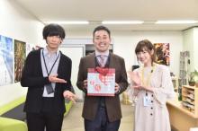 くりぃむしちゅー有田哲平、第1子誕生を川上洋平らがサプライズで祝福