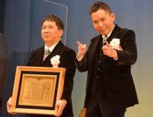 爆笑問題『浅草芸能大賞』奨励賞に喜び 喜劇人の大先輩・小松政夫さんへの思いも