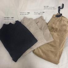 きれいめセーターはこれで決まり。無印良品の「モックネックセーター」はすっきり見えが叶う隠れ名品