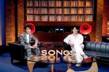 『SONGS』福山雅治×大泉洋、未公開トークスペシャル放送決定