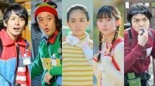杉野遥亮主演『直ちゃんは小学三年生』ゲスト発表&オンラインイベント開催決定