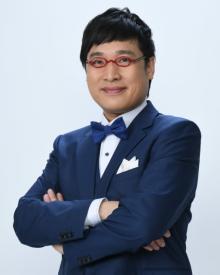 """""""料理人のM-1""""『DRAGON CHEF』開催 賞金1000万円 MCは南キャン山里"""