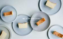 幻のチーズケーキの味が全国に。Mr. CHEESECAKE×セブンが夢コラボしたコンビニアイスが待ちきれません