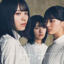 櫻坂46、1stシングルが初週40万枚超えで初登場1位【オリコンランキング】