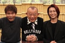 鶴瓶・浜田・氷川きよしが志村さん特番に出演 貴重映像とともに秘話公開