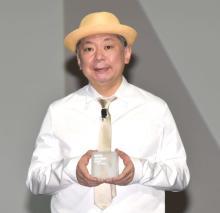 鈴木おさむ氏、田中みな実の怪演喜ぶ 『M』脚本コンセプトは「ざわつかせる」