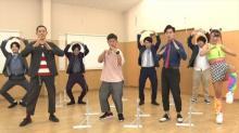 青木源太、NHK初出演 お笑い第七世代×高校生のアオハルバラエティー進行