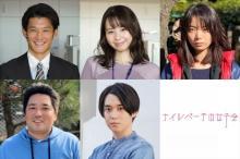 水川あさみ主演ドラマ『ナイルパーチの女子会』新たな出演者を発表