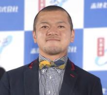 カミナリ・竹内まなぶ『ダウンタウンDX』で結婚発表 松本人志「サプライズ下手やな~」