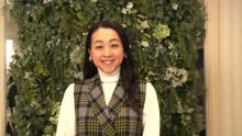 『モニタリング』新春SPで浅田真央がこの日限りのアイスショー 綾瀬はるか&高橋一生も出演