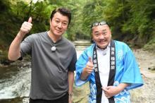 極楽とんぼ、念願の旅番組レギュラー「日本一番リアルにしたい」 初回ゲストはよゐこ