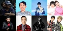 アンガ田中&かもめんたる・う大、Novelbright竹中&SUPER BEAVER渋谷がラジオでトーク