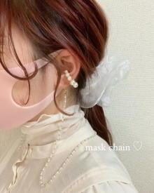 あると便利なマスクストラップ。Latticeならネックレスとしても使えるのにたったの300円って知ってた?