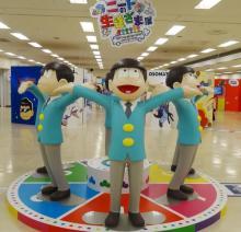 アニメ『おそ松さん』展が開幕 6つ子の立体像や原画などが500点以上展示