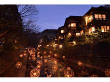黒川温泉で冬限定の竹を使った鞠灯篭のライトアップ「湯あかり」が開催