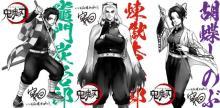 映画『銀魂』、特典の『鬼滅の刃』カード公開 全10種で空知氏が描いた炭治郎らお披露目