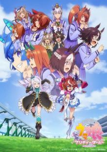 アニメ『ウマ娘』2期、来年1・4放送開始 キービジュアル&PVなど公開