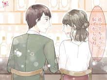 デートで「次も会いたい」と思わせるコツ4選