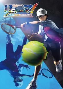 新作映画『テニスの王子様』初のフル3DCGで来年9・3公開決定 特報映像など解禁