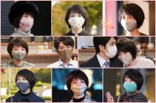 波瑠主演『#リモラブ』マスクコレクション公開 スタイリストがポイントも解説