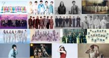 『CDTV』年越しSP第1弾18組発表 平手友梨奈、NiziU、HiHi Jets、美 少年も