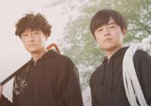 バカリズム&井浦新W主演『殺意の道程』劇場公開決定